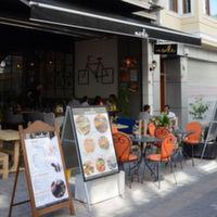 Marla Cafe & Bistro